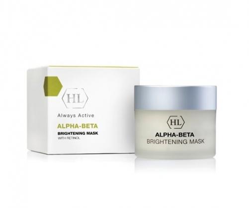 Holy Land ALPHA-BETA BRIGHTENING MASK   Осветляющая маска, 50 мл